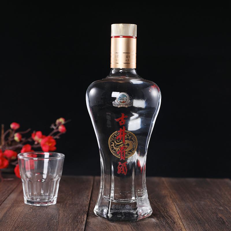 古井贡酒 经典45度 浓香型白酒 500ml*2件 双重优惠折后¥70包邮(拍2件)