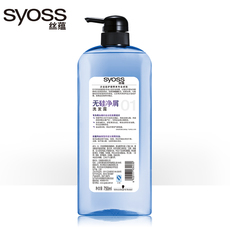 Шампунь Syoss 750ml