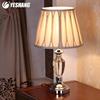 烨上现代时尚简约水晶卧室床头台灯米白纯色装饰灯具客厅灯饰3040