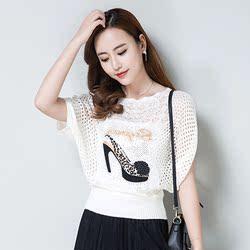 2017韩版短袖t恤女宽松显瘦圆领镂空针织套头衫蝙蝠袖上衣女夏季
