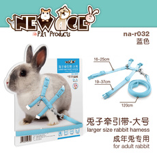 New age pet products