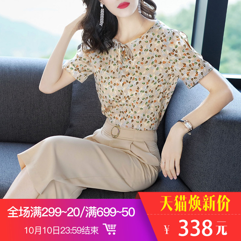 隆缘裳2018夏季新款两件套印花短袖系带衬衫七分阔腿裤套装女9610