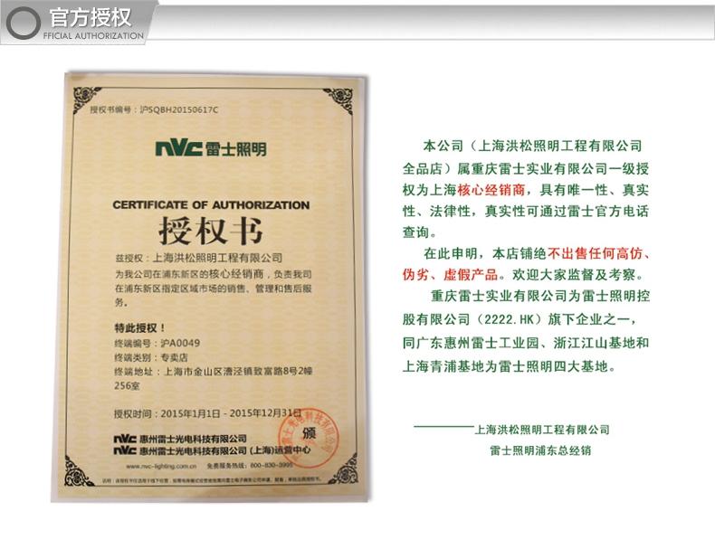 LED-светильник NVC  LED E27 3W5W7 9W Led - 18