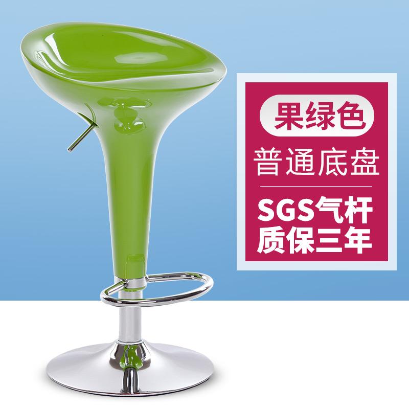 Цвет: 3 ступенчатая газ бар яблоко зеленый
