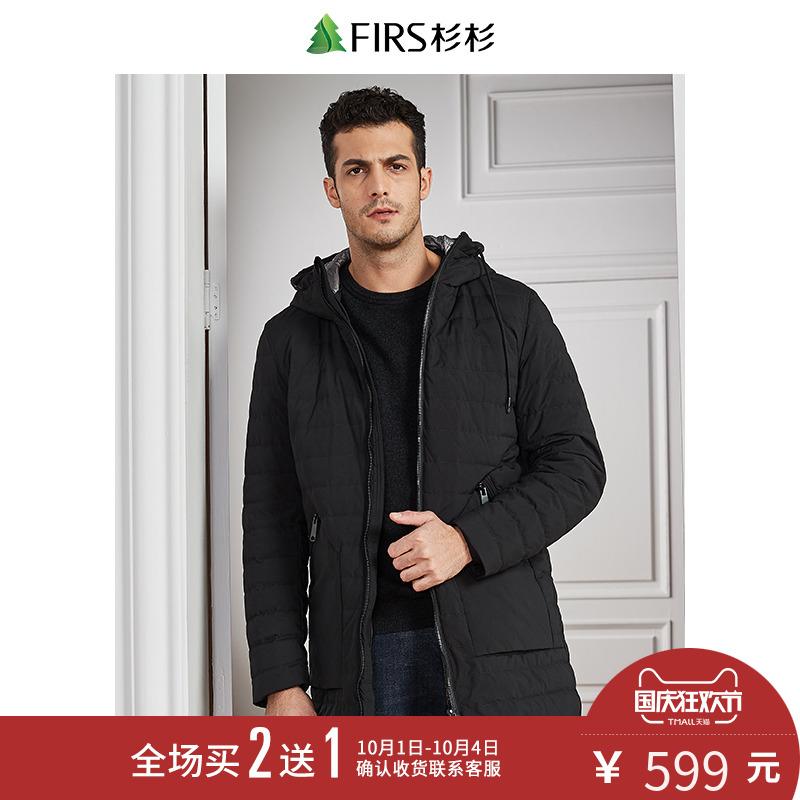 Firs-杉杉男装冬季新款时尚轻型中长款羽绒服 加厚保暖羽绒外套