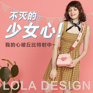 萝拉原创 少女心小挎包 2018新款单肩小包包女生时尚可爱斜挎包女