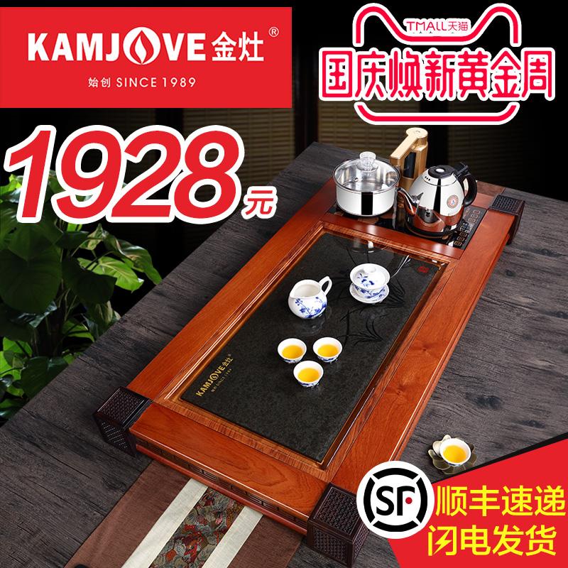 KAMJOVE-金灶 K-535 石木搭配整套茶具套装全智能茶盘茶台泡茶机
