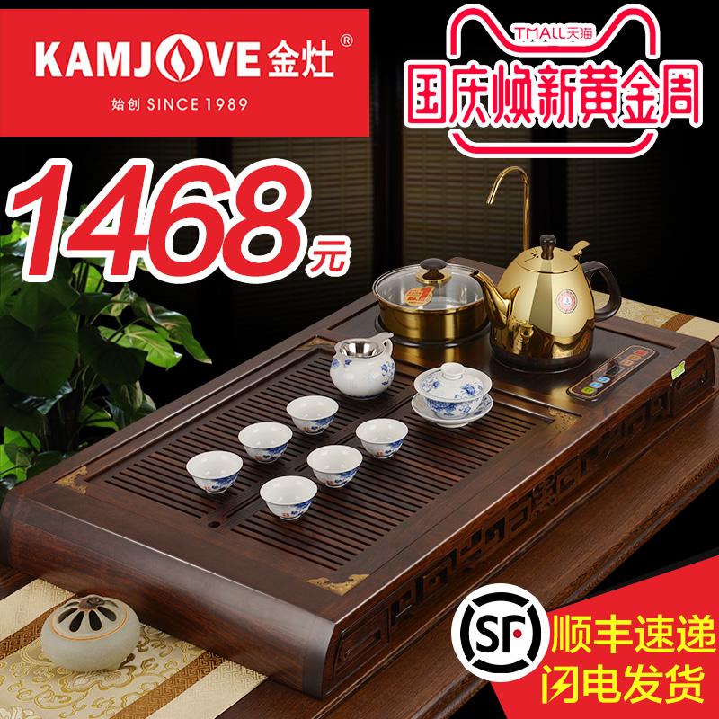 KAMJOVE-金灶R-998黑檀木茶盘手工精雕实木茶海大号整套茶具套装