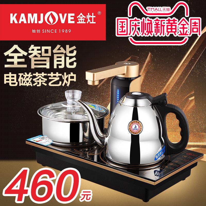 KAMJOVE-金灶 Q9 一键全智能自动加水电磁茶炉电水壶全自动电茶炉