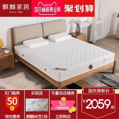 麒麟床垫乳胶椰棕床垫软硬两用弹簧床垫1.8席梦思 凤台秋月S