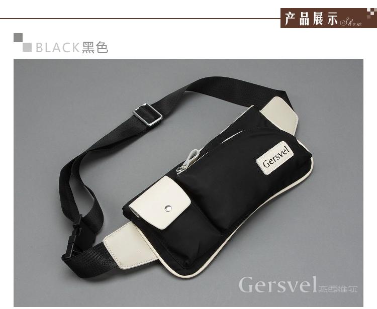 杰西维尔旗舰店_gersvel/杰西维尔品牌产品详情图
