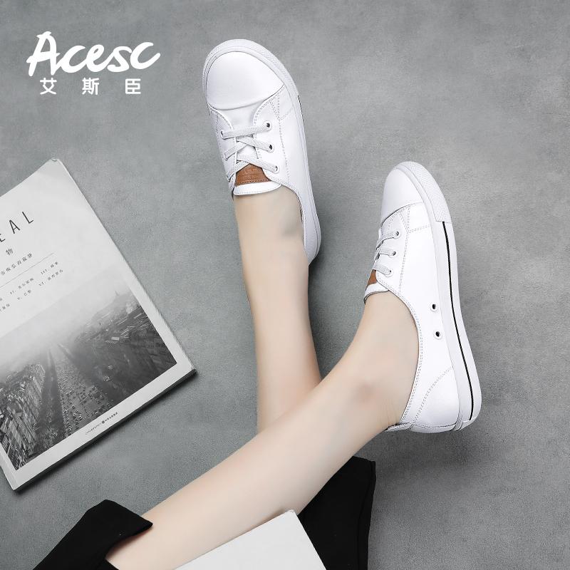 艾斯臣小白鞋女2018春季新款真皮休闲平底百搭韩版学生浅口鞋子女