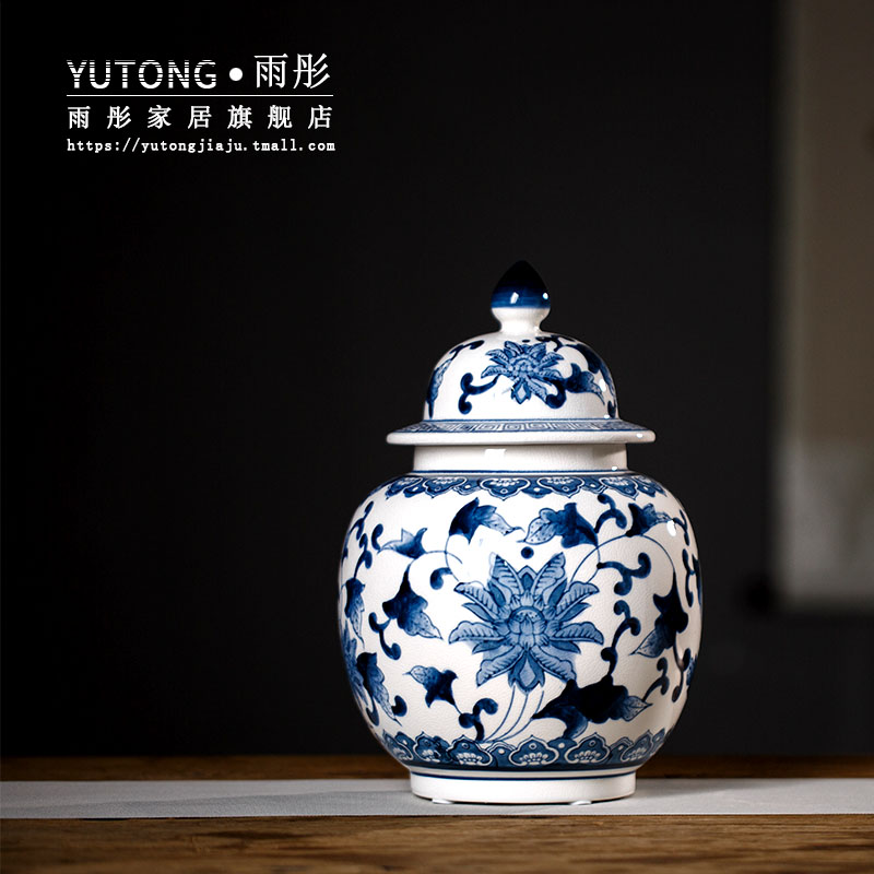 Jingdezhen ceramics furnishing articles general blue and white porcelain jar of storage tank porcelain jar with cover the tea pot large adornment