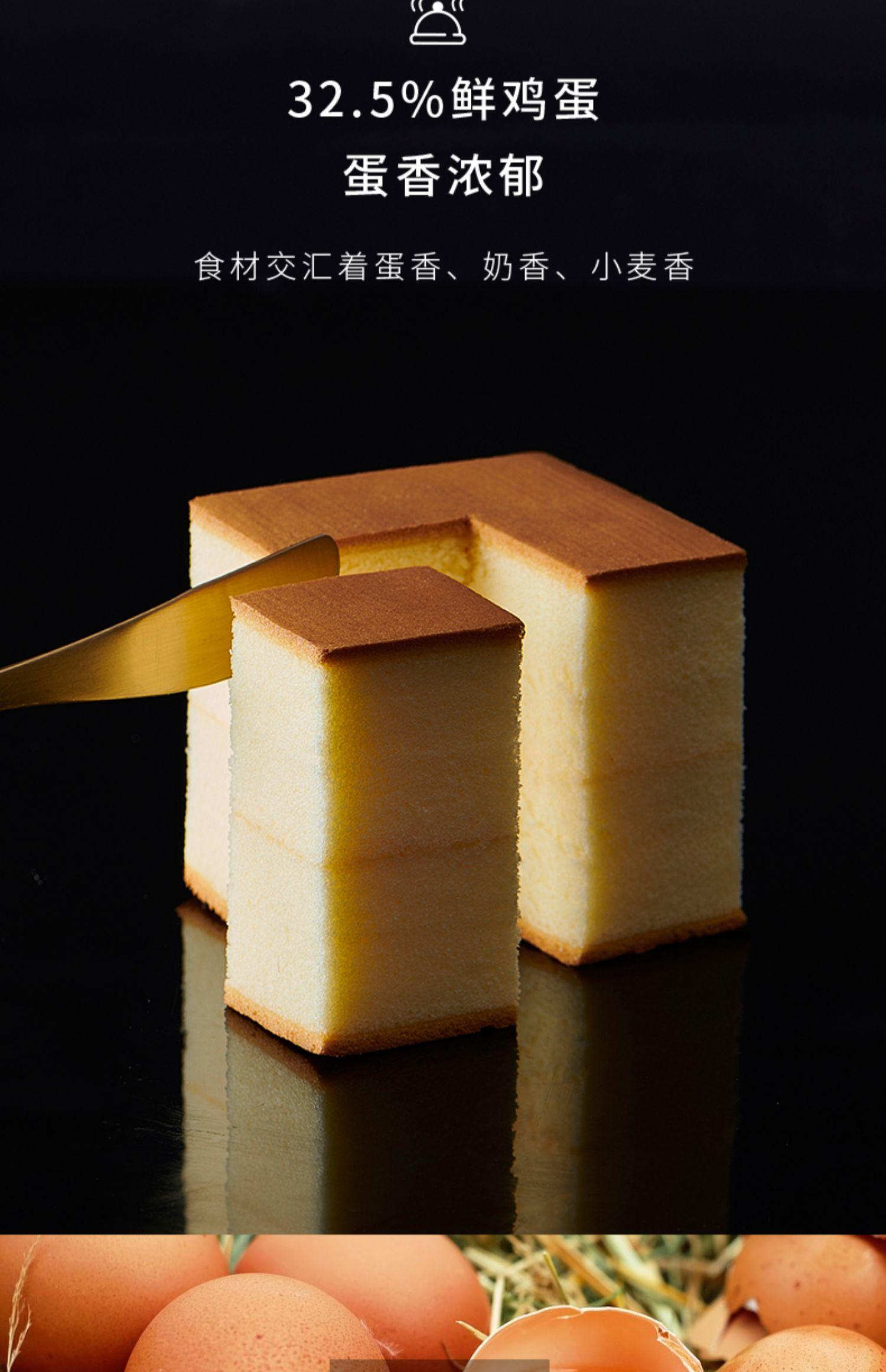 【来伊份】纯蛋糕早餐面包西式点心690g