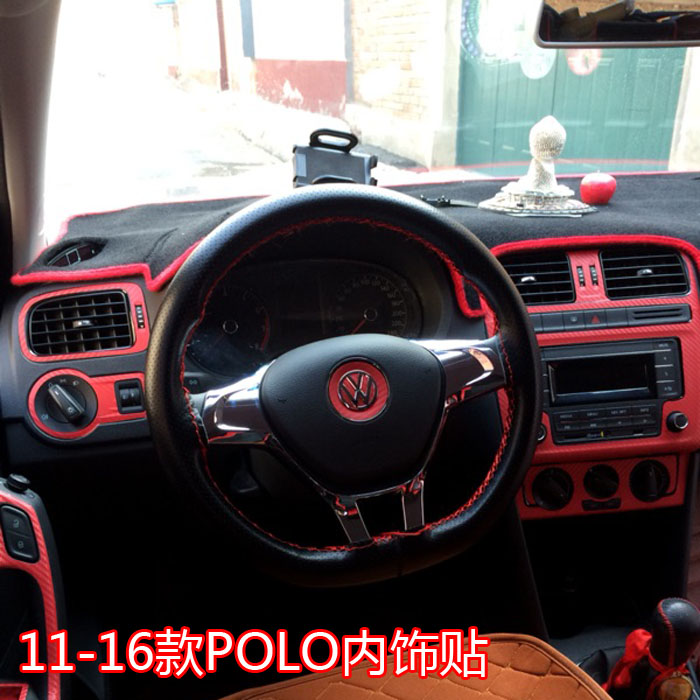11 16 Volkswagen POLO Car Modification Film New Interior Control Modified Special Foil Paper