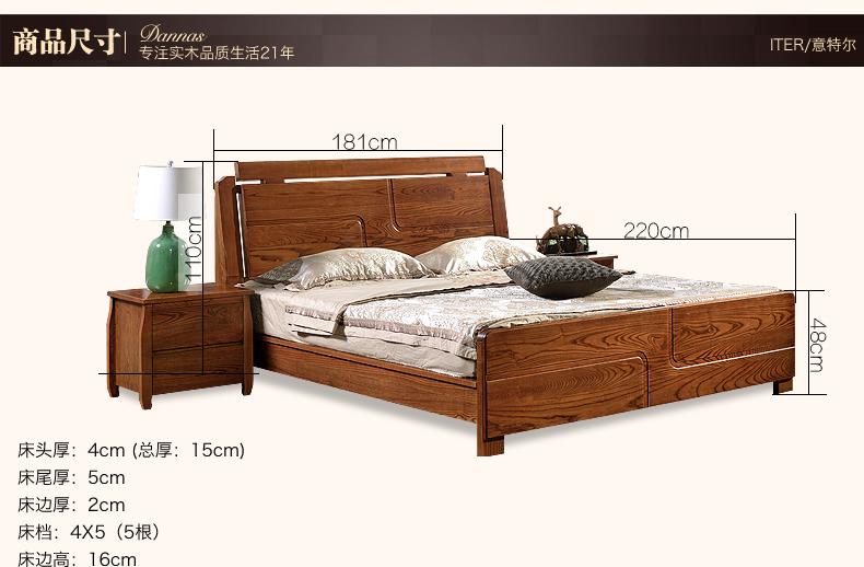 意特尔家具水曲柳实木床白色1.8米双人床婚床1.5米单人高箱硬板床图片