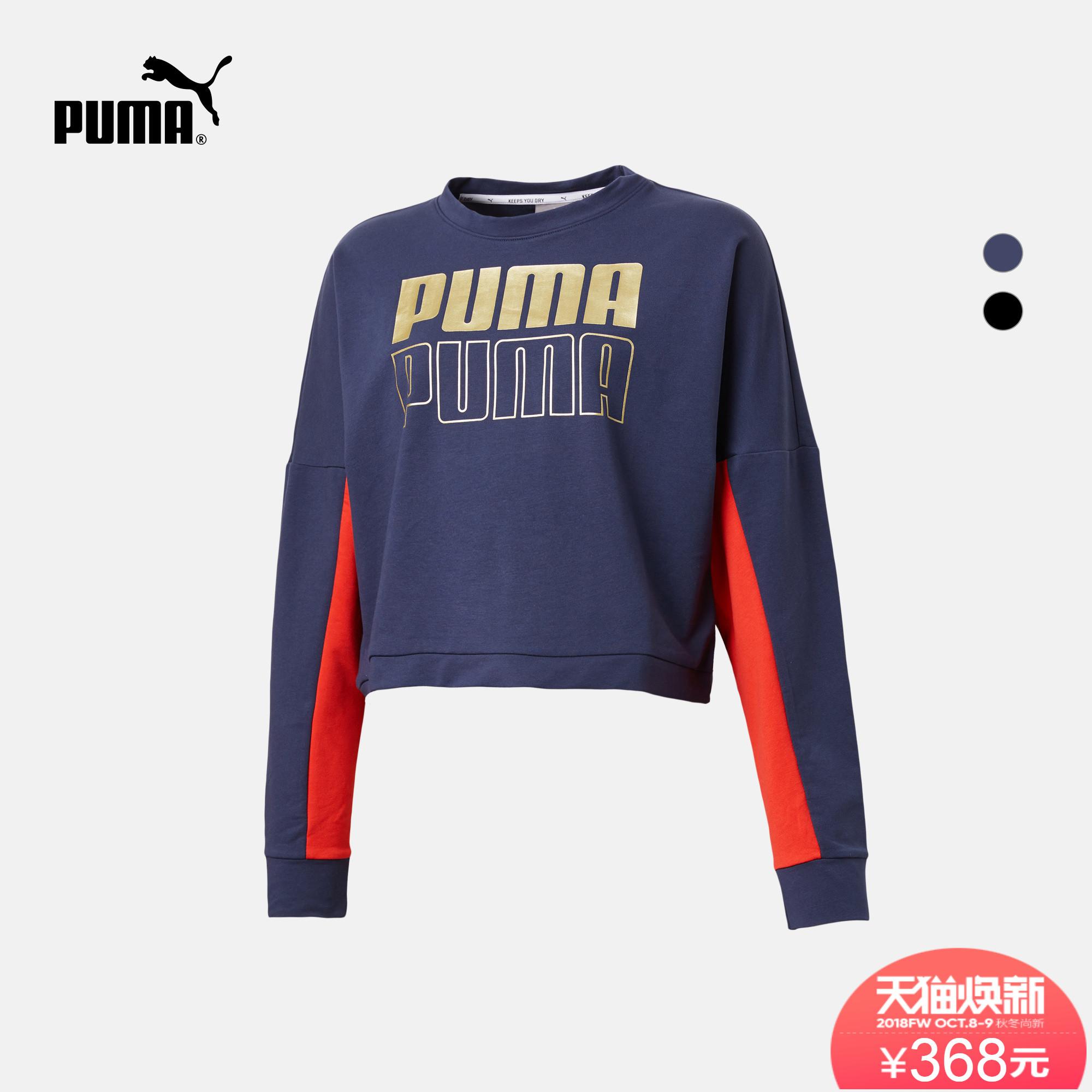 PUMA彪马官方 女子短款卫衣 MODERN SPORT 853841