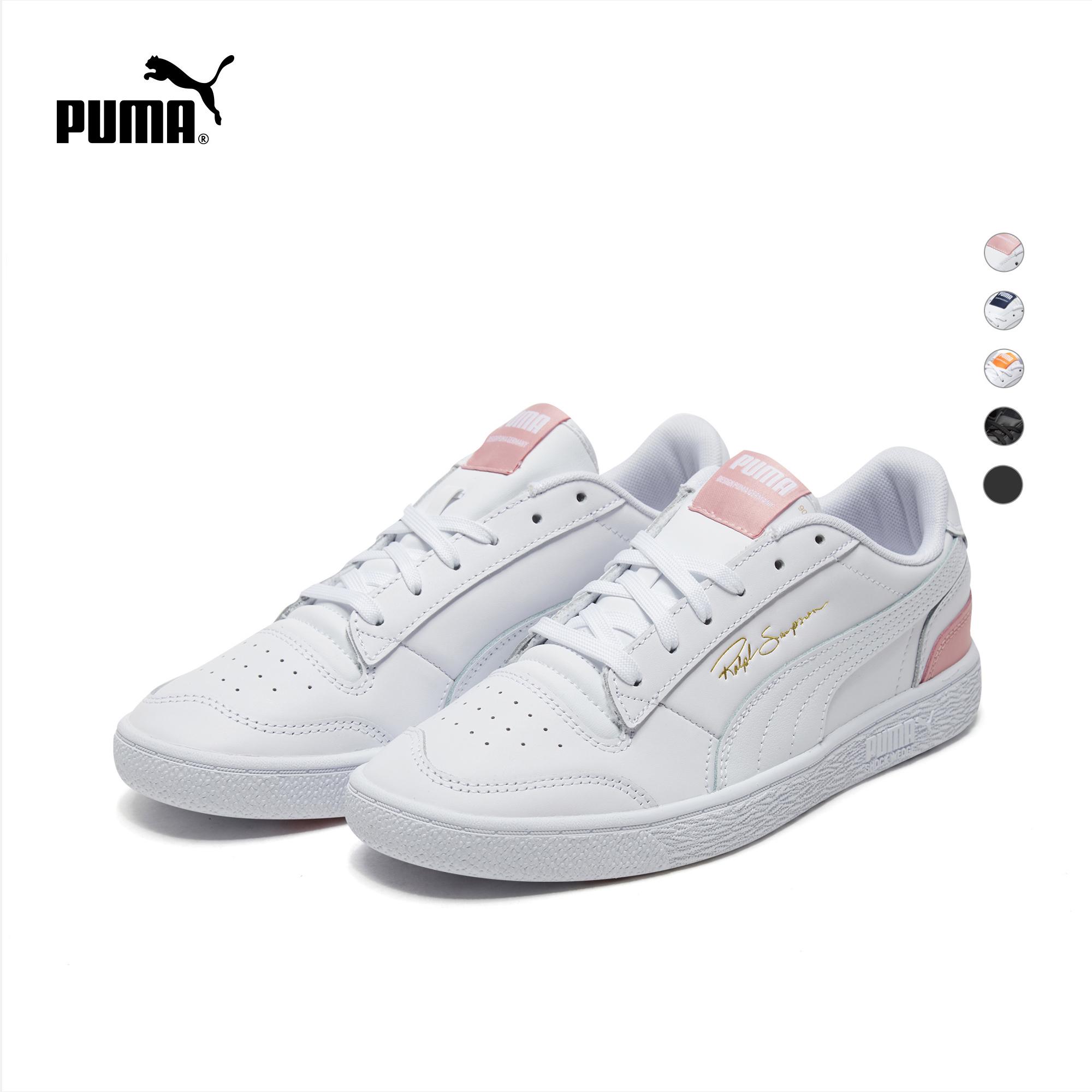 Puma 滑板鞋 Ralph Sampson
