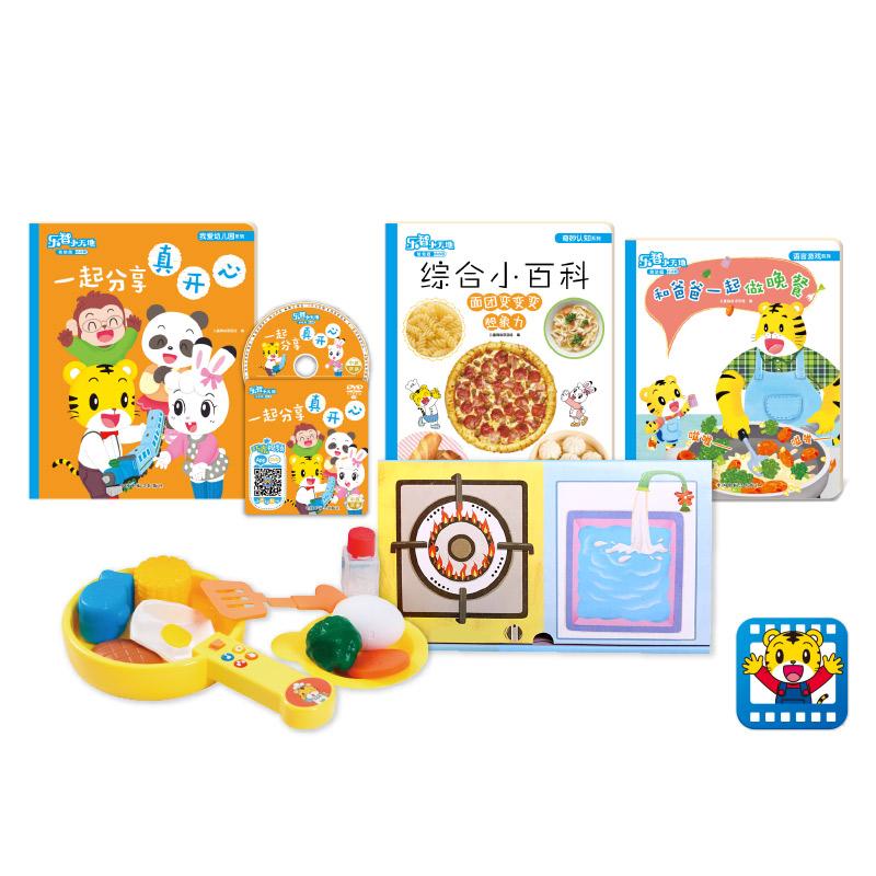 巧虎乐智小天地早教套装宝宝益智玩具点读笔2-3岁小小班用2年订购