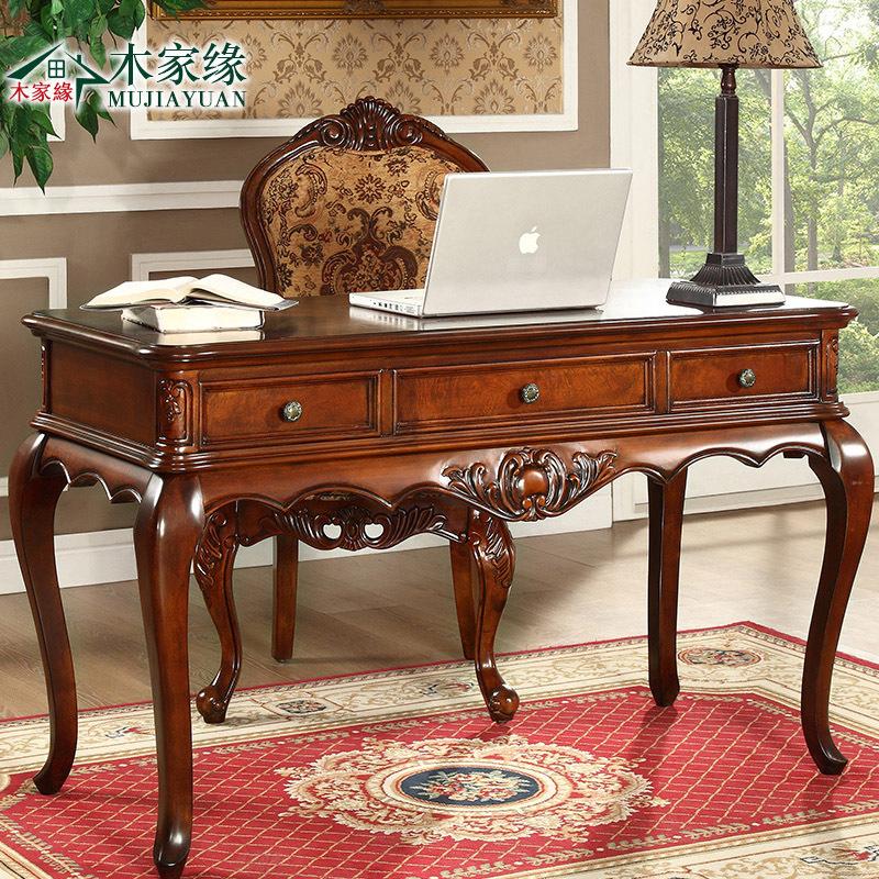 木家缘 美式实木书桌 欧式办公桌写字台老板电脑桌家用 书房家具