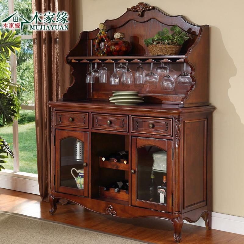 欧式餐边柜 美式实木餐具柜 餐厅边柜 茶水柜 酒柜 碗柜 美式家具