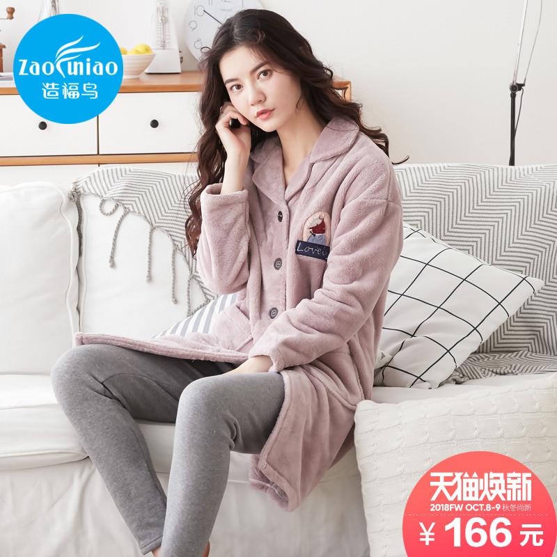秋冬季天珊瑚绒睡衣女长袖加长款韩版法兰绒开衫可外穿家居服套装