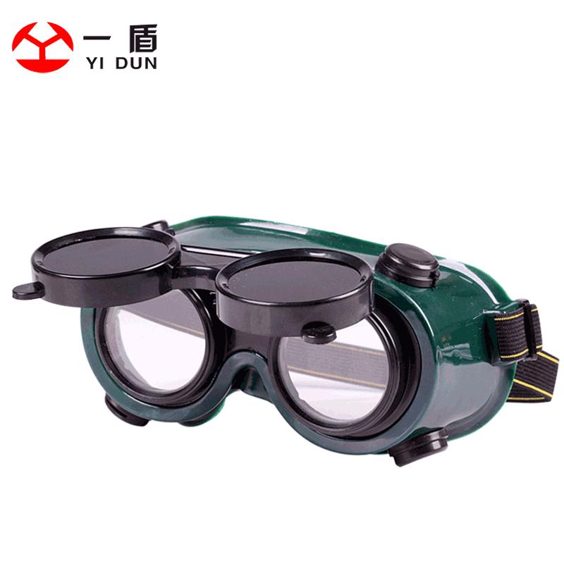 一盾电焊眼镜焊工专用护眼护目镜劳保两用氩弧焊防强光电弧防飞溅