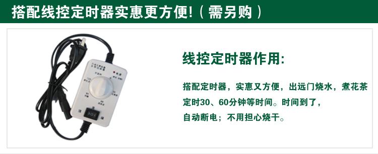 奥首电器专营店_WD/万迪王品牌产品评情图