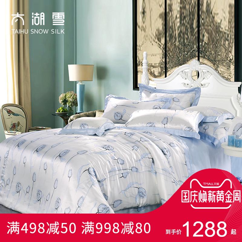 太湖雪真丝被套100%桑蚕丝被罩 单人双人床上用品2.0m-1.5m尺寸