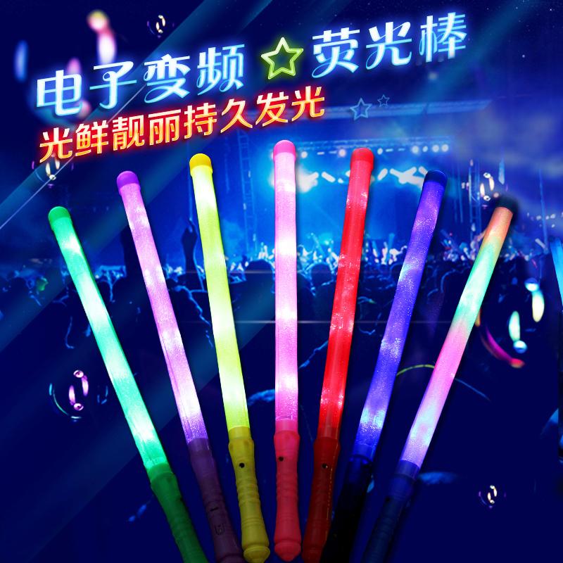 発光電子の蛍光棒大号パーティー道具七彩閃光児童夜光光る銀光棒,タオバオ代行-代行奈々