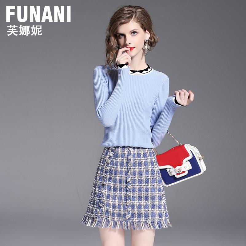 芙娜妮2018秋冬新款时尚长袖两件套装裙小香风针织连衣裙格子短裙