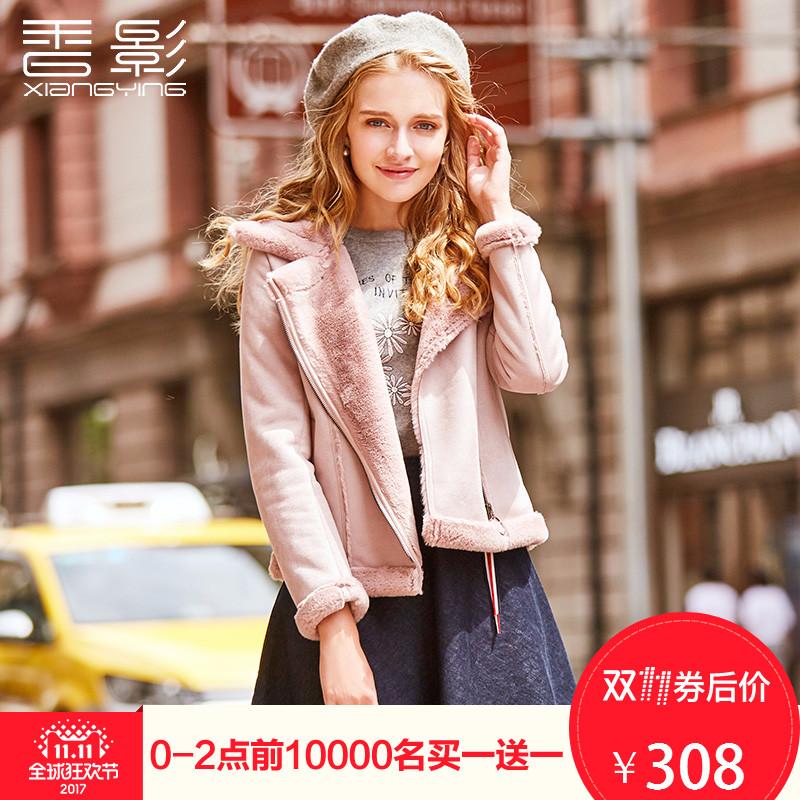 麂皮绒外套女 香影2017冬装新款时尚翻领机车休闲夹克短款小外套
