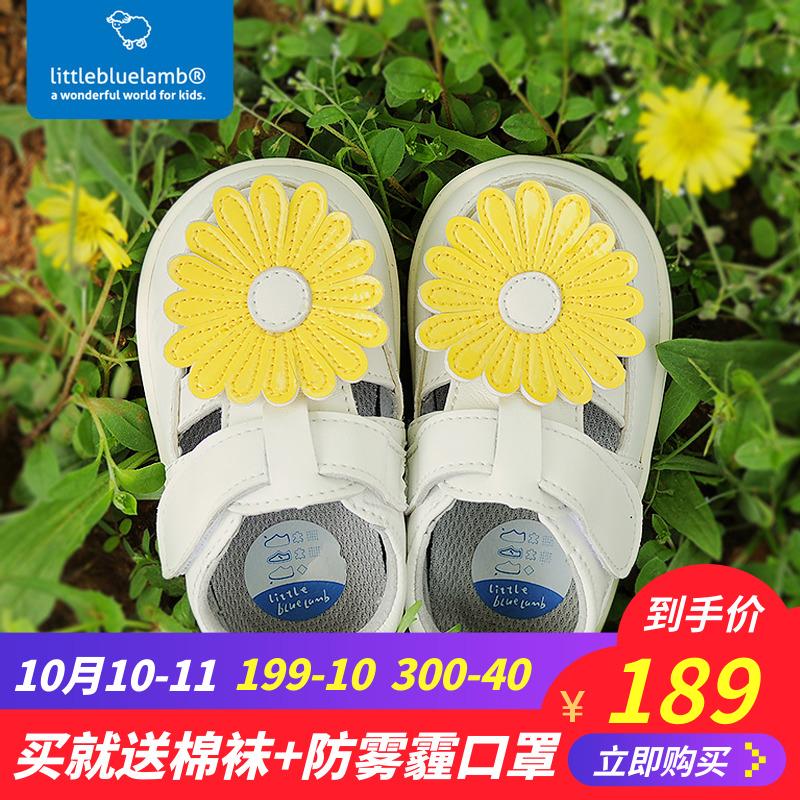 小蓝羊童鞋2018夏季新款女宝宝凉鞋防滑软底婴儿学步鞋0-1-2岁