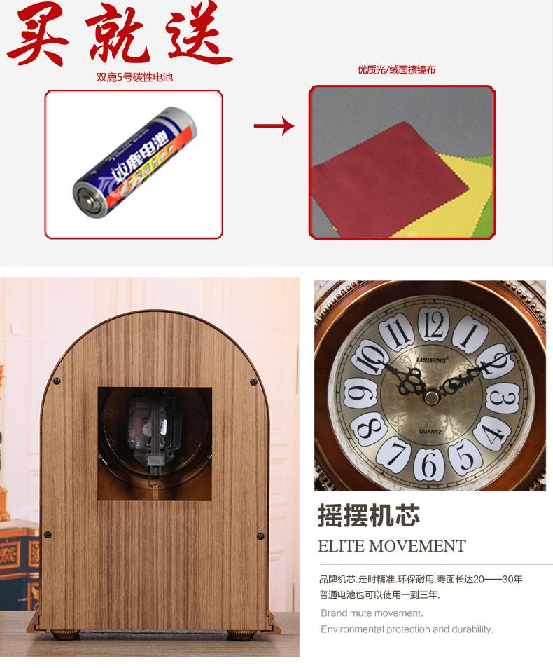 包邮丽盛欧式座钟时钟客厅卧室台面创意钟表摆件时尚台钟整点报时图片