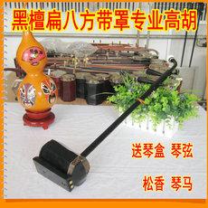 Гаоху Очень плавное профессиональное производство эбонита