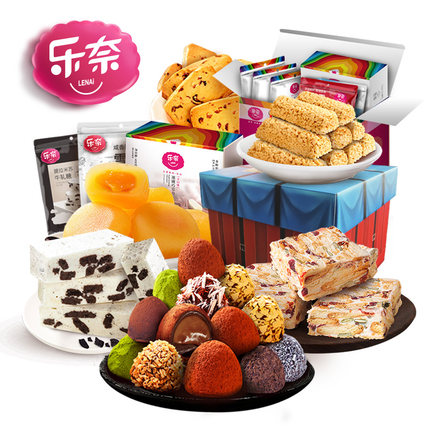 Snacks Pack big gift package large mixed delicious inexpensive boys and girls dormitory junk food