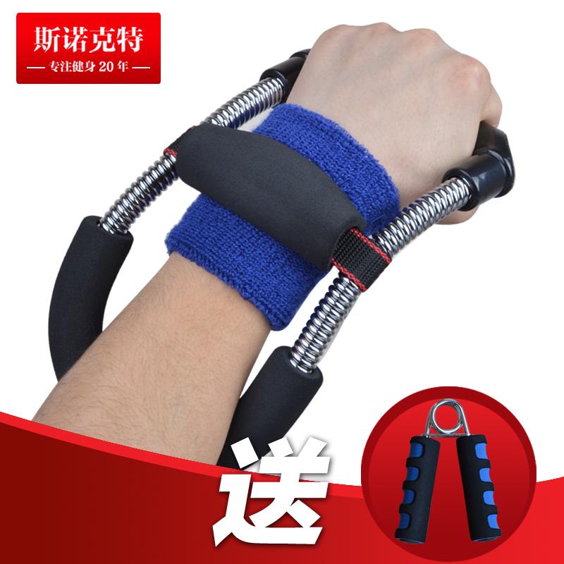 男式腕力器握力器家用健身器材可调腕力训练器打羽毛球锻炼手腕