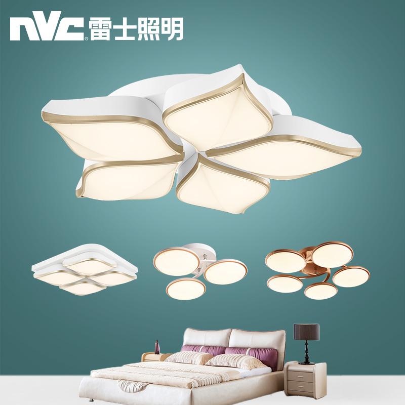 新 雷士照明led客厅灯创意个性卧室灯现代简约吸顶灯大气房间灯具