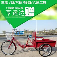 Трехколесный велосипед Heng arrived hyd001 22