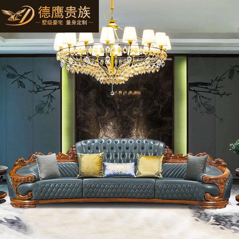 德鹰欧式乌金木真皮沙发组合大户型实木雕花弧形沙发奢华别墅家具