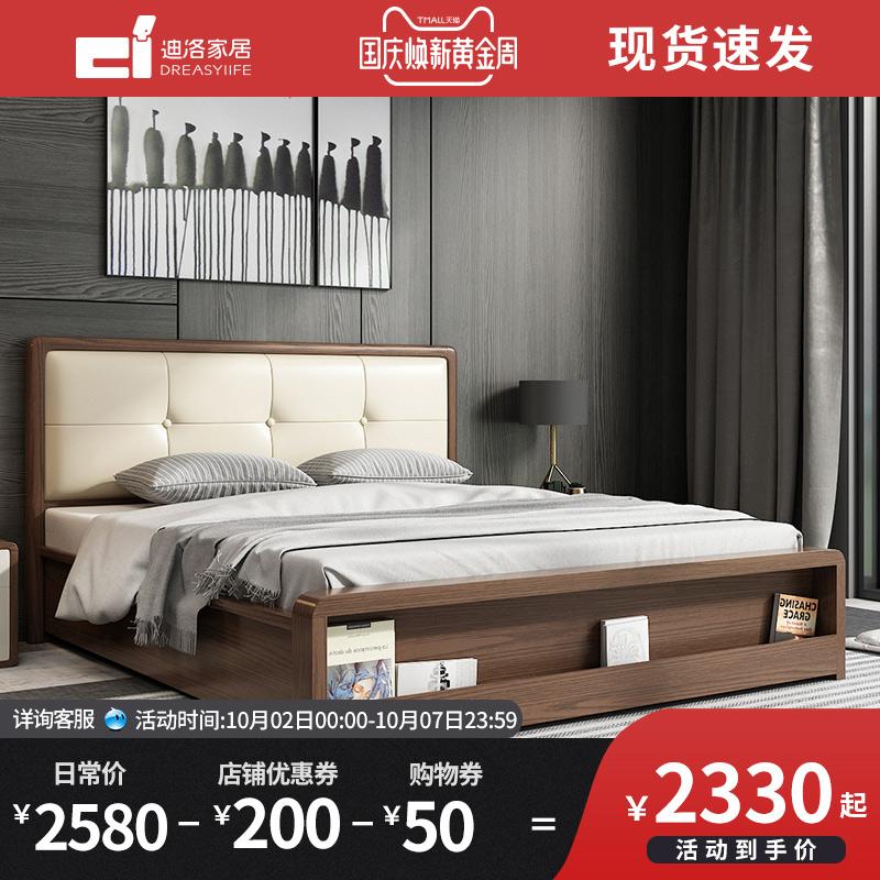 北欧高箱实木床皮床现代简约双人床1.5 1.8米小户型主卧室婚床