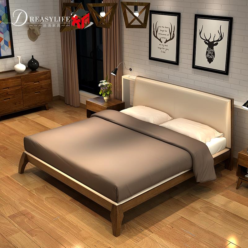全实木床 现代北欧1.8米双人床 水曲柳皮床卧室家具 真皮软床