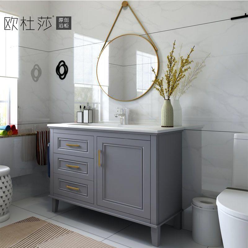 北欧现代简约灰色橡木落地浴室柜镜柜卫生间洗簌台双洗手盆柜组合