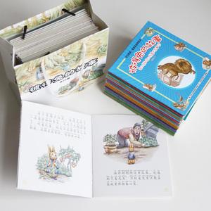 宝宝的第一套童话故事14CMX14CM绘本彼得兔的故事全20册经典全集 注音版儿童绘本小学生故事书 0-6周岁宝宝睡前幼儿园早教益智图书