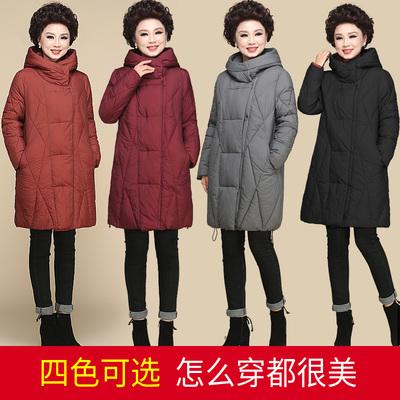 BEANPOLE/滨波 妈妈冬装外套女中长款中年大码羽绒棉服中老年女装棉衣棉袄40岁50