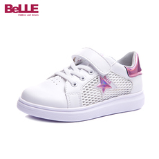 Shoes for parents and children Belle