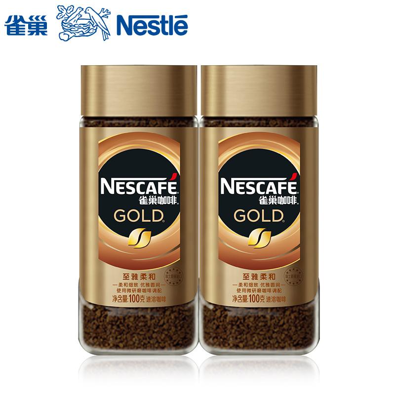 【旗舰店】雀巢金牌速溶冻干黑咖啡瑞士进口纯咖啡粉100g*2瓶