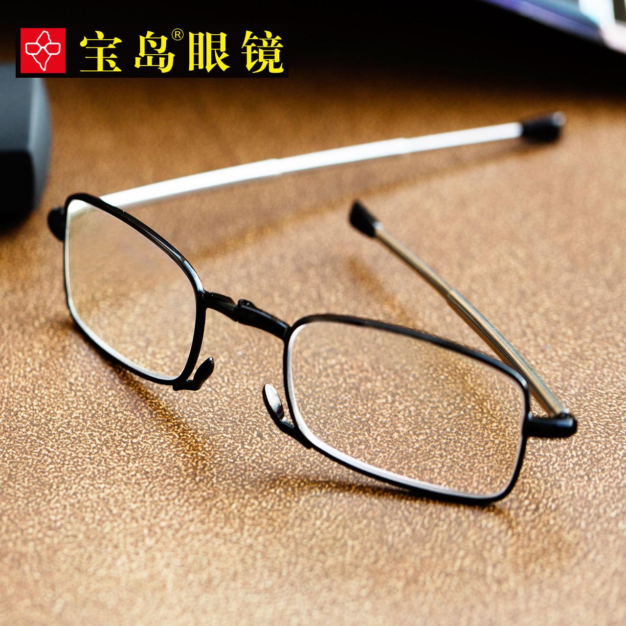 索柏 老花镜男女折叠简约树脂高清老光老人便携看书远视眼镜 1705