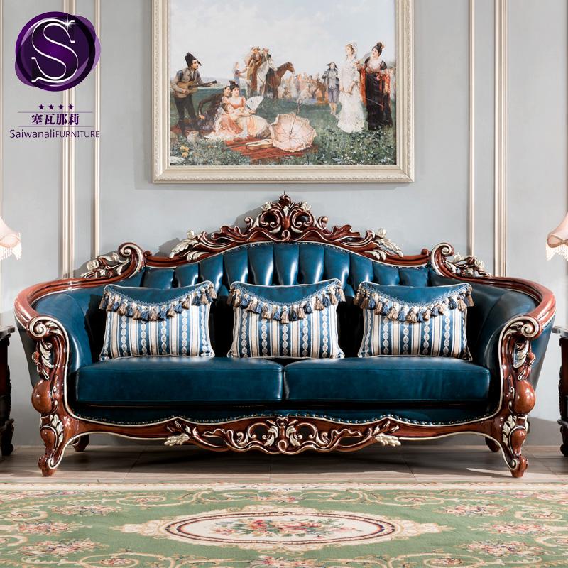 塞瓦那莉美式客厅组合沙发大户型实木欧式头层牛皮真皮奢华家具Z3