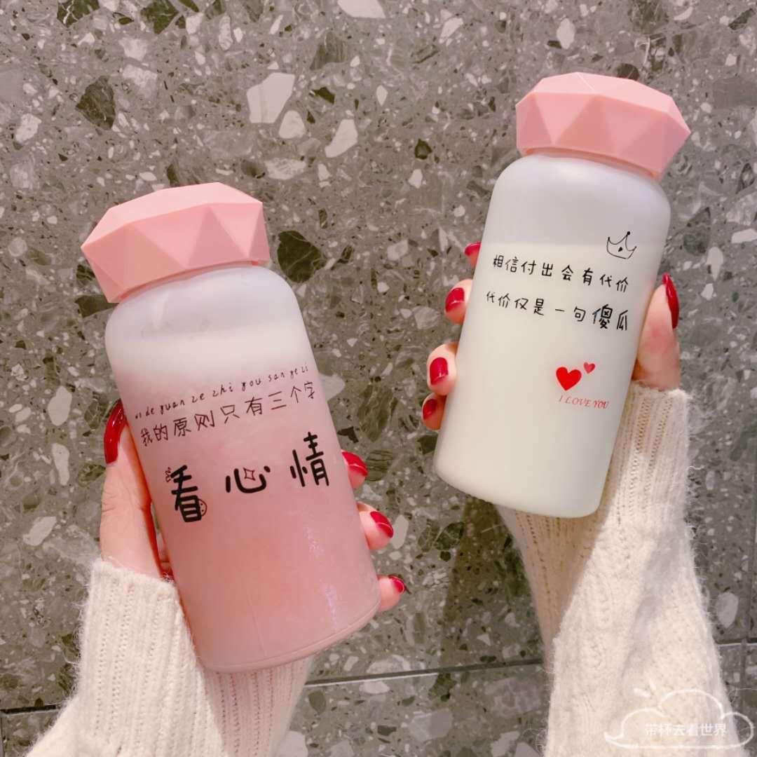 【第二件3元】韩版水杯学生玻璃杯ins少女心可爱闺蜜磨砂杯350ml